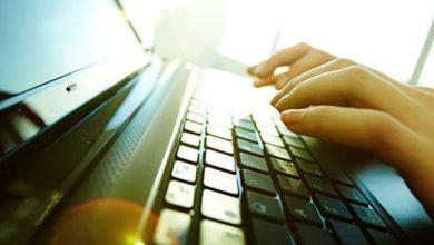 cursos gratis sobre herramientas digitales