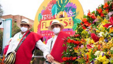 Feria de las Flores y Colombiamoda